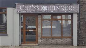 英國便當店Curly's Dinners,翻攝自臉書