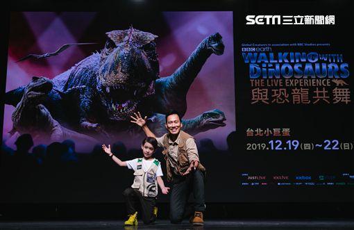 艾力克斯 伊萊 「與恐龍共舞」恐龍展 JUSTLIVE 就是現場提供