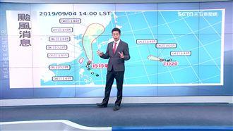 中颱玲玲一路向北 劍魚殘流雨炸周末