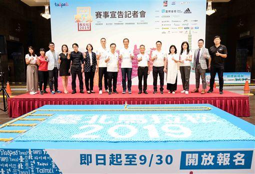 ▲台北馬拉松開始報名。(圖/台北市體育局提供)