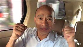 ▲韓國瑜錄製僑胞加油影片,竟全程未繫安全帶(圖/翻攝YouTube)