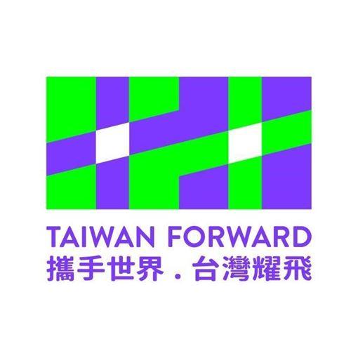 雙十國慶,臉書,國慶動態logo,首亮相,閃耀國際(圖/facebook.com/rocbirthday)