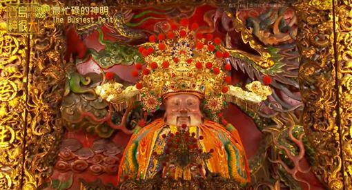 寶島神很大/最忙碌的親民神明—土地公 (節目截圖)