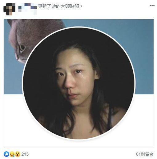 馬俊麟,梁敏婷/臉書