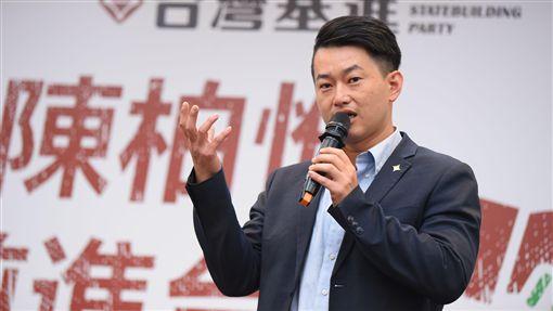 陳柏惟(圖/民進黨提供)
