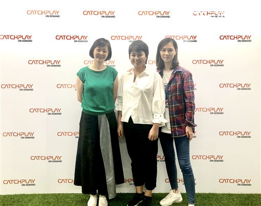 CATCHPLAY提供 導演嚴藝文、女主角謝盈萱與原著作家江鵝宣傳超夯台劇《俗女養成記》