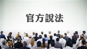 名家專用/MyGonews/板橋、土城第2季房市價量整體穩定持平(勿用)