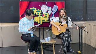 唱作女聲黃妍成歌手 以暖聲感動人心