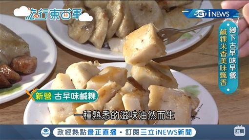 臺南美食(圖/旅行東西軍)