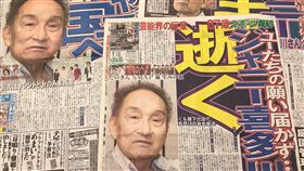 日男偶像教父強尼喜多川喪禮培育許多日本男偶像及團體的傑尼斯事務所社長強尼喜多川9日病逝,藝人12日在東京舉辦「家族喪」,約有150人來送他最後一程。圖為10日多家體育報頭版。中央社記者楊明珠東京攝 108年7月12日