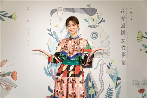 台灣國際女性影展提供 林予晞