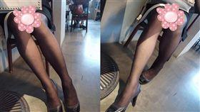 OL,絲襪,美腿,味道(翻攝自PTT)
