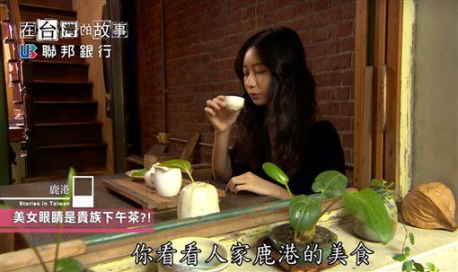 在台灣的故事 - 帶你穿越時空的小鎮-「鹿港」(節目截圖)