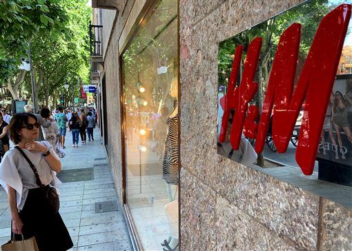 H&M,亞馬遜,大火,危害環保,停售,皮革(圖/路透社/達志影像)