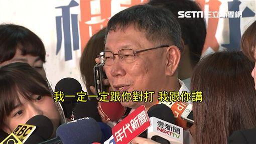 柯文哲失言「陳菊是肥韓國瑜」