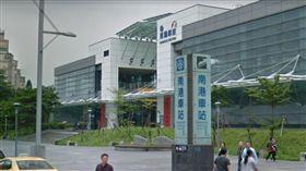 南港車站/google map