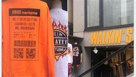 他東京巧遇「橘色統一發票」 一查設計靈感竟來自「頂好」(圖/翻攝自爆廢公社二館)