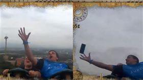 (圖/翻攝自YouTube sirsammy 15)紐西蘭,西班牙,雲霄飛車,手機,接住