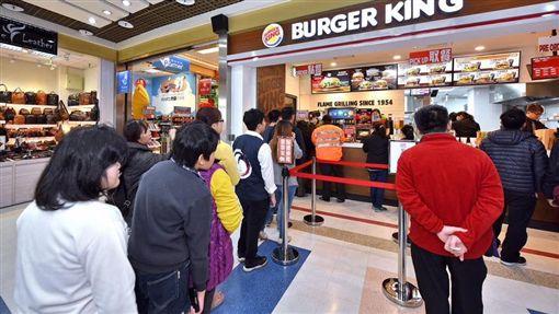 漢堡王優惠券。