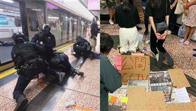 (圖/翻攝自立場新聞)香港,反送中,831,鎮壓,下跪