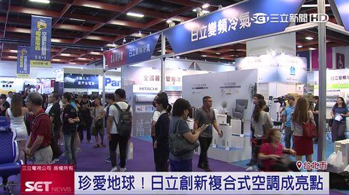 日立冷氣,台北3C展,環保,複合式空調