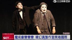 (業配)藝術節SNAP變I20091