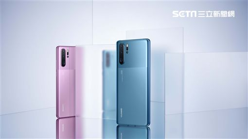 花粉,華為,IFA,The New P30 Pro,P30 Pro,EMUI10,P30