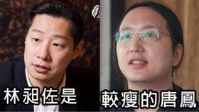 網友KUKO韓國瑜的照樣造句(圖/翻攝自台灣迷因臉書)