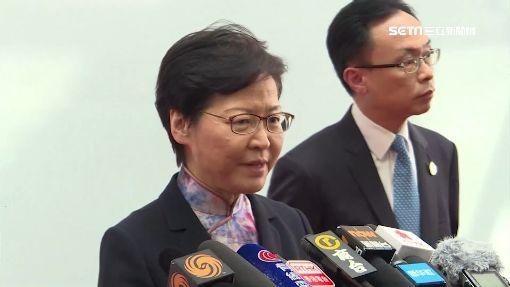 惠譽調降香港主權評級 林鄭:不同意