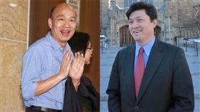 高雄市政府臨時更改行程地點,導致日本學者遲到,韓國瑜竟對媒體表示「等了日本人25分鐘」,遭松田康博po文打臉。(組合圖/資料照、翻攝自松田康博臉書)