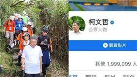 柯文哲 臉書(組合圖/記者李依璇攝影、翻攝臉書)