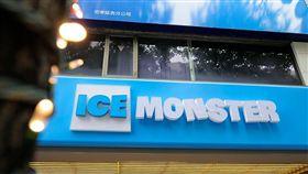 ICE MONSTER東區忠孝東路店 圖翻攝自ICE MONSTER臉書