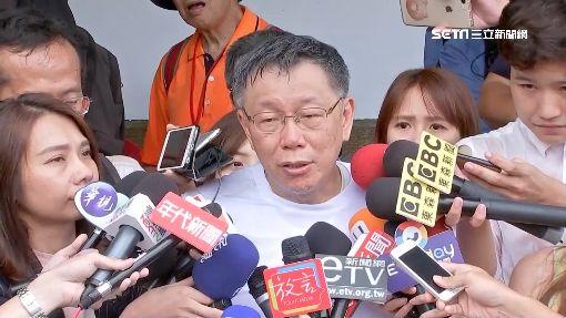 批評陳菊身材拒道歉 柯文哲:我不是失言