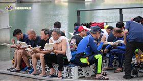 台北市,碧潭,新店,搜救,天鵝船