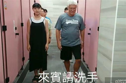 雲林,台西國中,廁所,廁所啟用典禮,林燦基(圖/翻攝臉書/台西大小事)