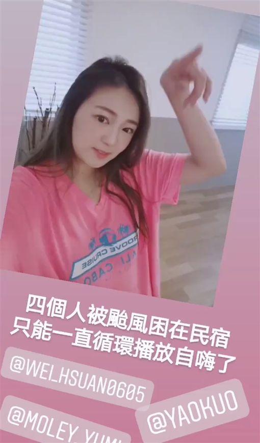 丫頭郭書瑤遊韓國翻攝IG
