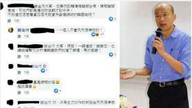韓國瑜,謝金河,侯友宜,陳菊,帶職參選,2020