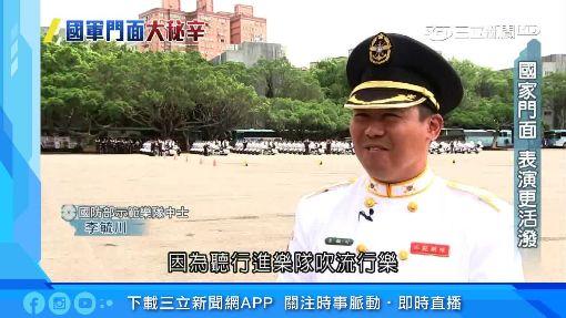 國軍門面「三軍儀隊」 帥氣的背後汗水大秘辛 ID-2117593