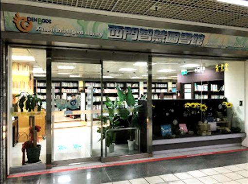 台北市西門町智慧圖書館外觀(翻攝Google Map)