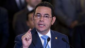即將卸任的瓜地馬拉國總統莫拉萊斯(Jimmy Morales)。圖/美聯社