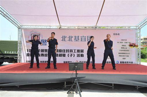 北北基宜原住民警員工親子活動 團「原」齊聚歡樂一「夏」