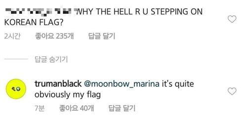 韓國旗被踩!英夯團主唱惹怒韓人 被灌爆拒道歉:這我的旗 圖翻攝自IG