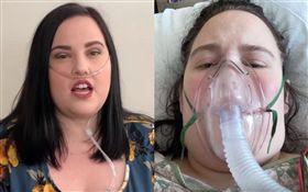 據外媒《SWNS TV》報導,25歲的護理師Aubree吸了3年電子菸,罹患「類脂肺炎」,現在不得不靠氧氣筒呼吸。/翻攝YT
