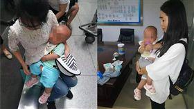 中國,浙江,雙胞胎,賣小孩,買手機(圖/翻攝自網易新聞)