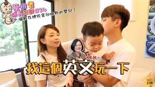蔡桃貴見總統蔡英文 圖/YT