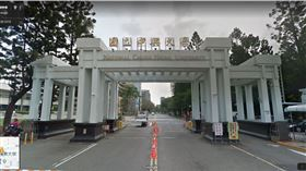 中興大學(圖/翻攝自Google map)