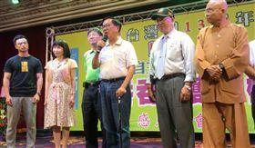 陳水扁現身台灣國感恩餐會(圖/翻攝自一邊一國行動黨臉書)