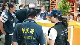 台南,韓國,歐巴,男模,坐檯,牛郎,移民署,八大行業(圖/翻攝畫面)