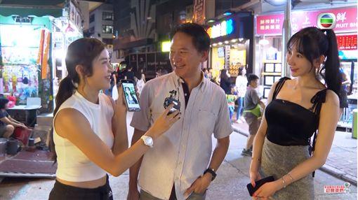 港模謝芷蕙(Cammi) 東張西望|P圖P上癮 網絡女神靠美顏軟件勁吸金youtube