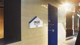 IKEA HOTEL,IKEA快閃旅店